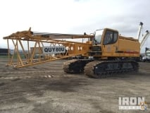 XCMG QUY80U For Sale