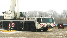 Terex-Demag AC 250-1 For Sale